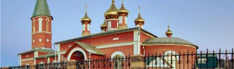 Храм прп. Серафима Саровского, р.п. Чаадаевка