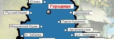 Городищенский благочиннический округ