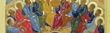 Пятидесятница. Сошествие Святаго Духа на апостолов.