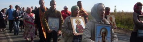 Памяти крестного пути священномучеников