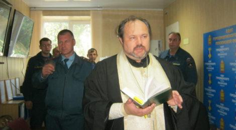 Сотрудники МЧС г. Городище приняли участие в молебне в день памяти иконы Божией Матери «Неопалимая Купина»