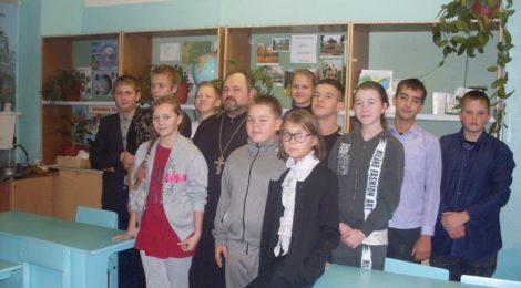 В школе села Русский Ишим состоялась встреча с батюшкой
