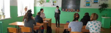 В селе Дигилевка проведена военно-патриотическая беседа для школьников «Не забыть нам этой даты»