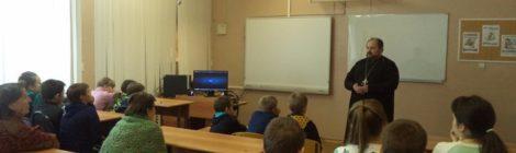 Состоялась встреча настоятеля Никольского храма с. Дигилевка с учащимися