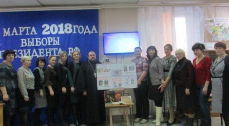 В Городищенской районной библиотеке прошёл круглый стол  «Роль женщины в современном мире».