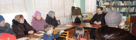 Настоятель Покровской церкви города Городище провел православный лекторий для жителей села Юлово Городищенского района
