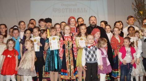 В г. Городище Пензенской области состоялся ежегодный православный духовно-просветительский фестиваль «Пасхальная радость»