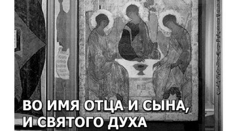 В преддверии Дня Святой Троицы из печати вышел очередной номер газеты прихода Покровской церкви г. Городище