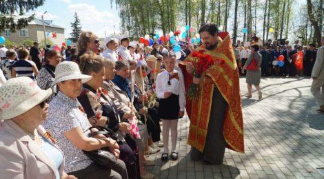 Духовенство Покровской церкви приняло участие в мероприятиях в честь Дня Победы