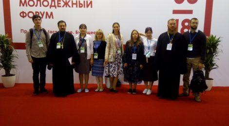 Настоятель Покровской церкви г. Городище принял участие в работе III-го Международного православного молодежного форума в Москве